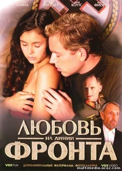 russkiy-porno-film-lyubov